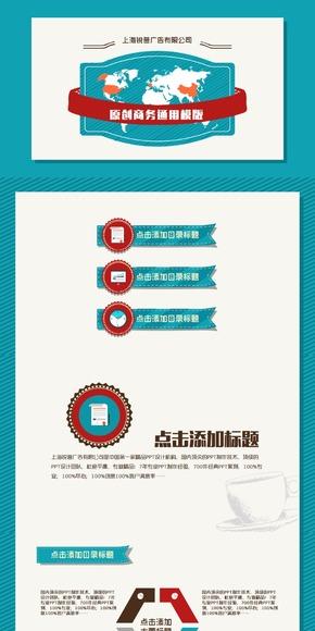 【泡泡糖免费作品】2015首发免费静态模版(红蓝两套配色)