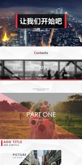 【PowerPoint】三色欧美商务网页风模板