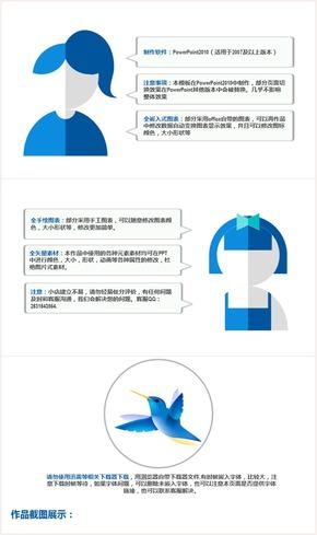 【PPT模板】精选4套热销清新质感商务PPT模板合集包