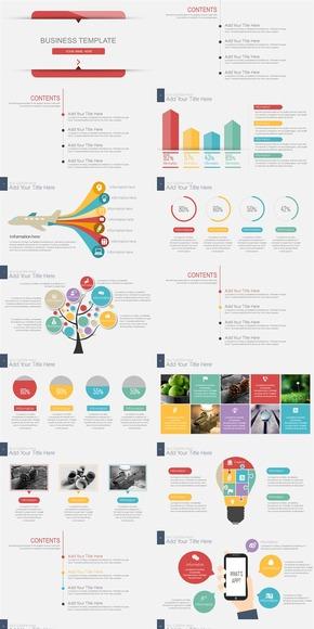 【PPT模板】动态扁平化商务总结汇报类PPT模板(两种配色方案)