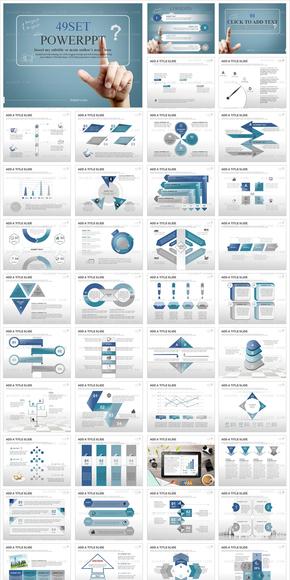 数码商业贸易PPT模板_2030831