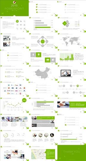 绿色简洁清爽抽象通用型PPT模板
