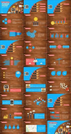 蓝色纹理扁平创意商务总结通用PPT模板