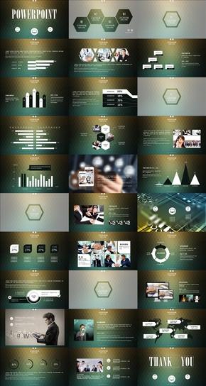 褐绿色质感纹理科技信息通用PPT模板