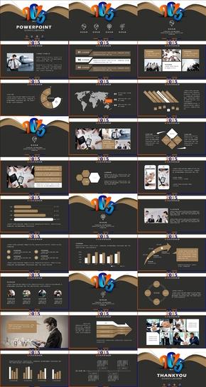 咖啡色创意2015工作总结通用PPT模板