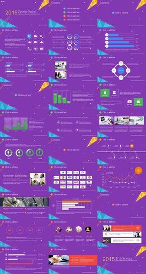 蓝紫鲜亮型创意新潮抽象通用PPT模板
