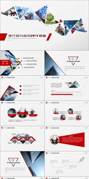 简约现代商务红色三角排版设计感动态PPT模板