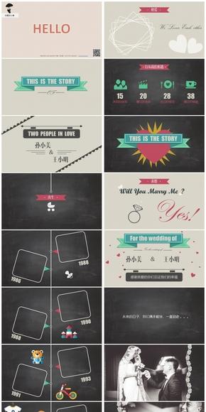 欧式简洁回忆风婚礼开场秀动画配乐模板