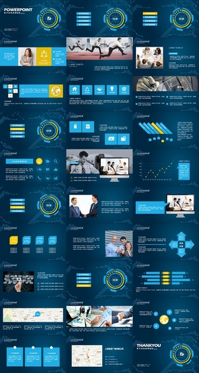 蓝黄色电子信息商务类通用PPT模板