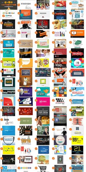 演界网独发:改变PPT界的100种PPT标题做法