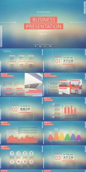 【1折抢】动态UI界面设计风格商务PPT模板3