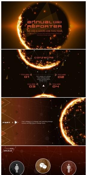 2016年终总结计划工作汇报发布会演示模板-《SUN》-2017商务互联网大气介绍宣传