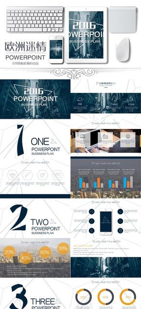 欧洲迷情-2016商务模板(两套封面)