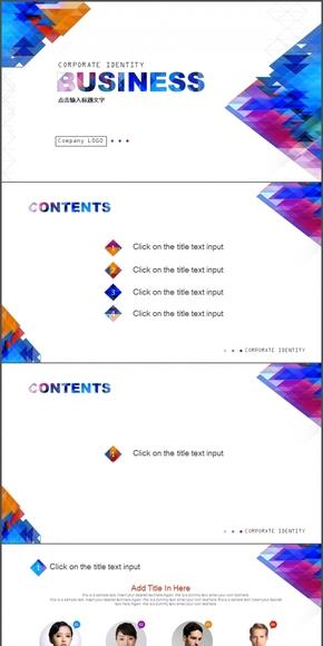 多彩菱形商务模板