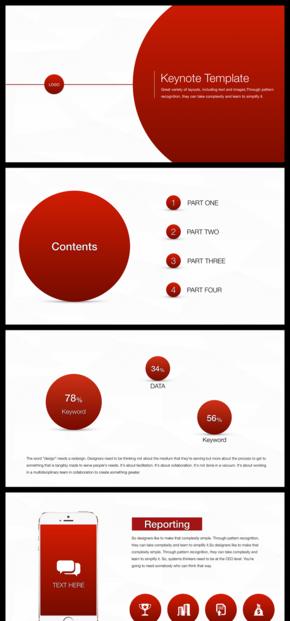 2016年终总结计划工作汇报红色简约keynote-2017商务总结大气动画Keynote模板免费