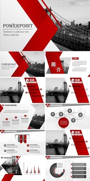 红色商务欧美风工作总结汇报创业融资PPT模板