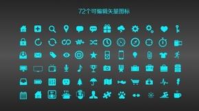 【免費分享】矢量icon免費分享1.0