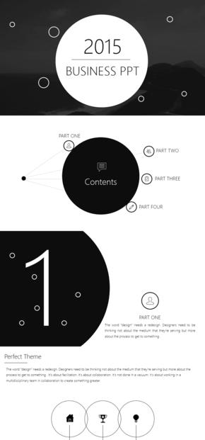 纯粹黑白实用可视化总结PPT模板