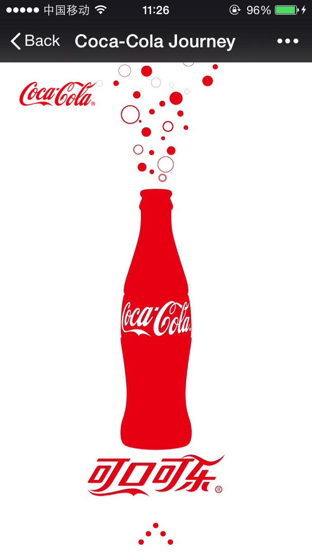 可口可乐红色经典创意h5宣传图片