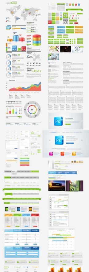 【演界信息图表】彩色图表-数据大礼包