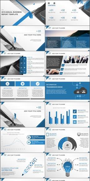 动态蓝色系商务实用年终汇报总结PPT模板
