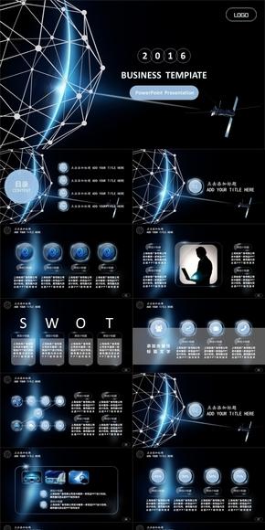 2016时尚炫酷动感商务科技模板--|By Haifeng|
