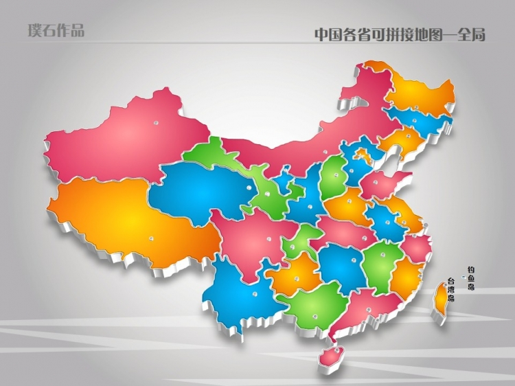 璞石中国3d地图合集下载图片