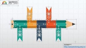 【泡泡熊PPT】炫彩商务-铅笔时间轴