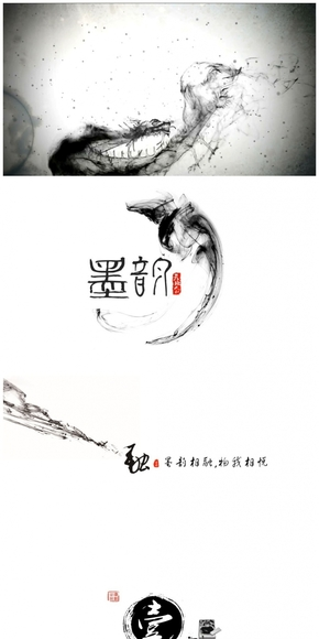 【浅语出品】素雅水墨中国风模板——《墨韵》