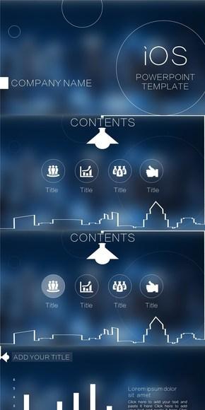 《静谧》IOS风格通用商务类模板