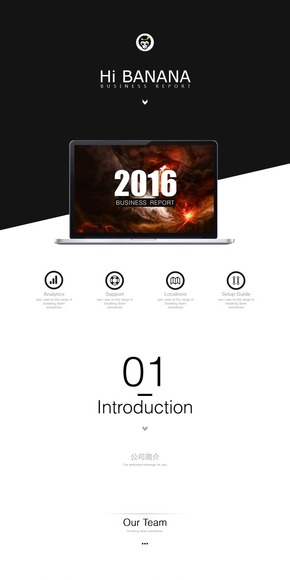 【KEYNOTE模板】2016年终工作汇报Keynote模板