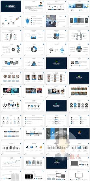 总结、计划、简历、汇报keynote模板-74版式