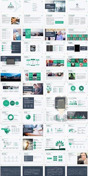 商业、贸易、市场、会展keynote模板-64版式