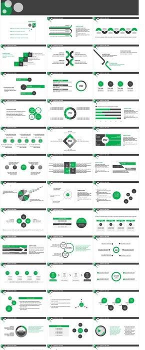 商务总结计划简历汇报通用动态动画图表素材宽屏动态PPT模板