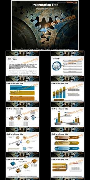 【演界网独家PPT】机械背景PPT-欧美机械工业重金属风格PPT模板