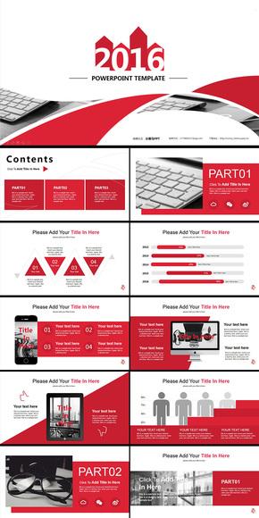 红色商务大气动态PPT模板(黑马作品)@黑马PPT