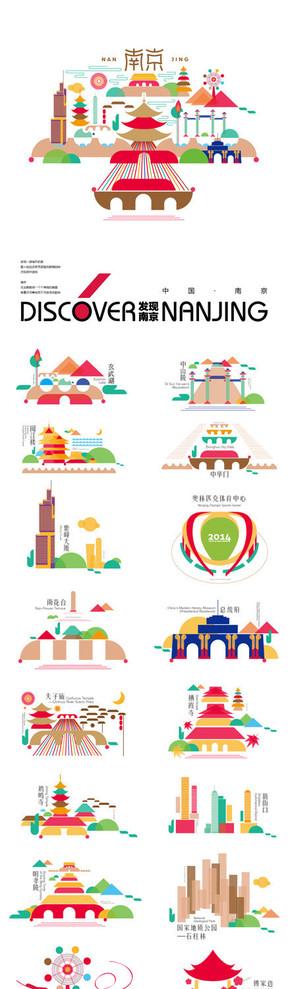 【演界信息图表】旅游休闲-发现南京