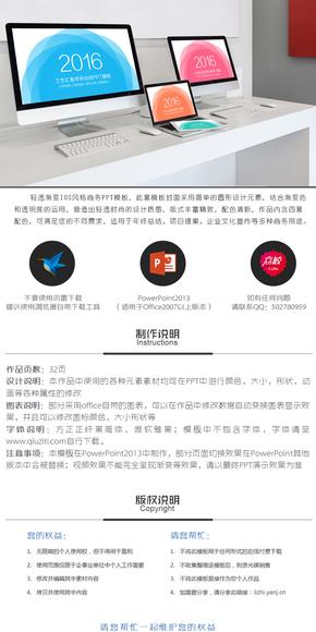 轻透渐变iOS风格商务PPT模板
