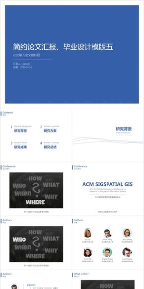 [keynote模版]JJaSon-簡約論文匯報、畢業設計模版五