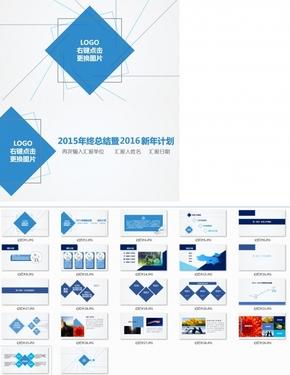 蓝色方形无缝变形简约风动态年度汇报PPT模板