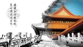 古建筑形象宣传ppt绿暗红稀出风城,暮云楼阁古今情。