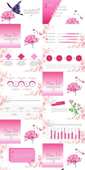 欧美小清新粉色花朵蝴蝶动态ppt模板