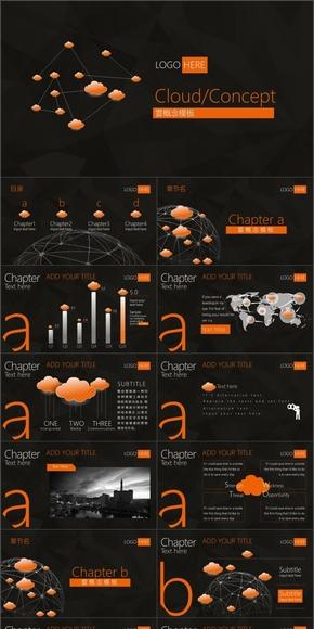 iP出品 在云端 变体动画概念模板  iP君出品 科技/质感/简洁