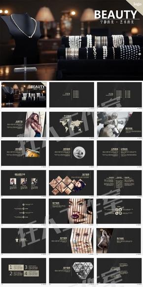 珠宝公司文化展示ppt模板_素材_背景图片免费下载–演