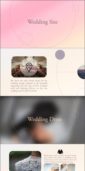 OUR婚礼策划iOS风格