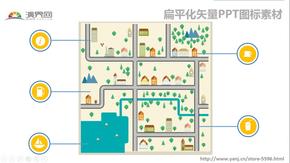 建筑生活休闲图标图表