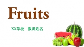 幼儿小学英语PPT课件《水果》