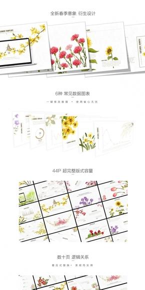 【不二诚品】春季意象衍生演示设计 -《SPRING》