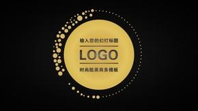 时尚金色酷黑商务模板·【动态版】