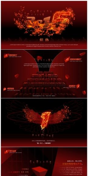 2016年终总结计划工作汇报发布会演示模板-《炽热》-2017商务互联网大气介绍宣传
